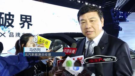 """车闻天下丨ARCFOX""""生而破界""""品牌之夜"""