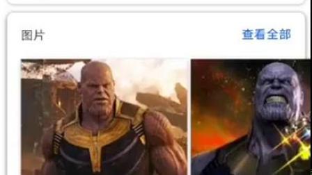 """谷歌灭霸彩蛋 在Google上搜索""""灭霸"""" 会出现一个无限手套"""