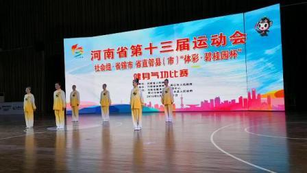 气舞:表演者:王魁玲……等