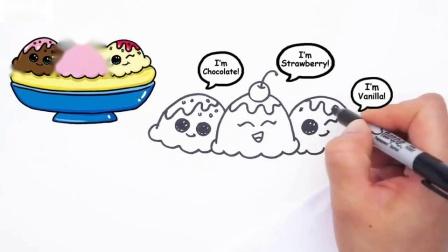 如何画一个美味可爱的香蕉拼合冰淇淋圣代