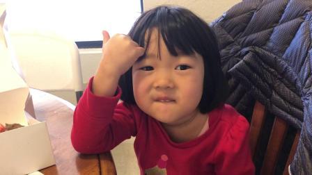 20190126爱玛4岁半妈妈领着学加法