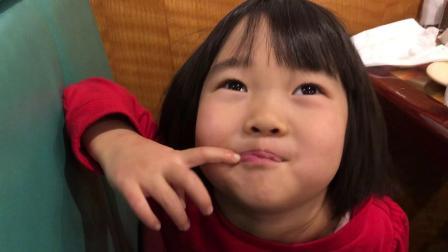 20190126爱玛4岁半学算两位数的加法