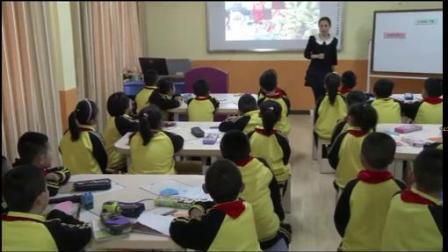 互相提个醒-小学品社优质课(2018年)