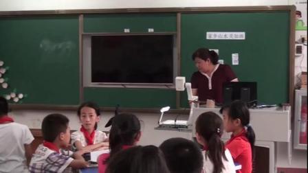 家乡山水美如画(2)-小学品社优质课(2018年)