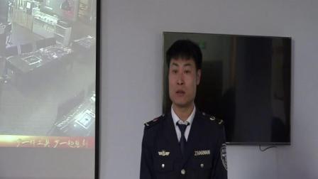 河南街2019春季消防安全知识培训(一)