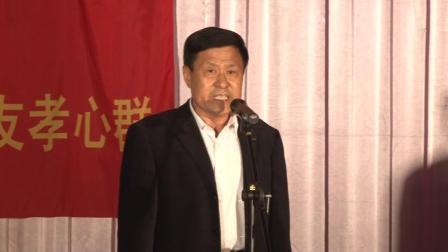 丹东市振兴区孝心志愿者协会成立一周年暨颁奖晚会