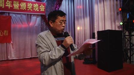 丹东市振兴区孝心志愿者协会成立二周年暨颁奖晚会
