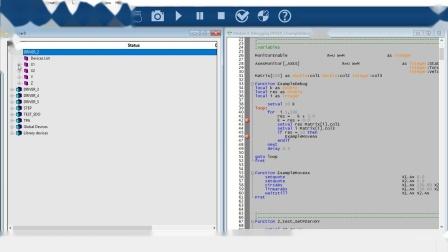 Tpa_DEBUGGER - ENG 调试功能程序