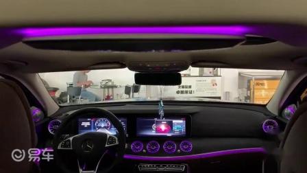 奔驰E300改装大柏林之声音响 3D高端环绕音响你满意吗