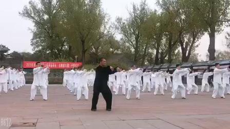山庄前陈式太极拳精要十八式表演