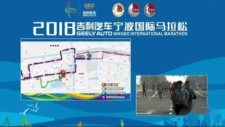 2018吉利汽车宁波国际马拉松_TD_4_