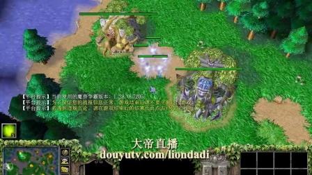 【练级逗比死英雄】魔兽争霸大帝解说 Lyn 大帝 vs TH000 120 2-国语720P