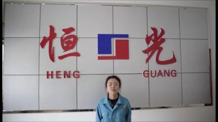 杨亚楠 古县公司 恒光集团大学生培训总结分享  2019年4月29日