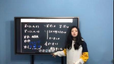 圆脸高中数学《立体几何》口算法向量立几大题速度飞升的小秘密野生技术协会科技哔哩哔