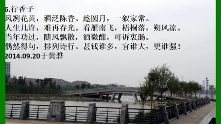 配乐诗(2)