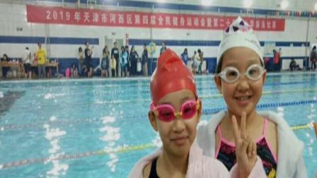 2019.4.27.王秋予.在河西区游泳公开赛荣获两项第一名
