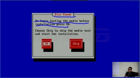linux系统安装与初始化配置