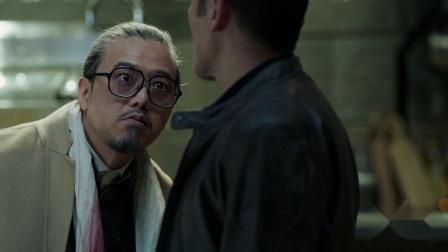 《机动部队》香港记忆版预告:正邪明暗纠缠交锋,势力云集引爆肾上腺
