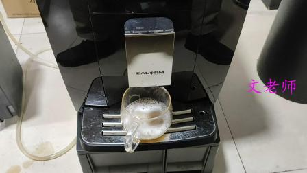 益禾堂奶茶店咖啡机维修保养-冲泡器清洗 (4)41
