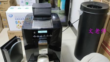 益禾堂奶茶店咖啡机维修保养-冲泡器清洗 (1)12