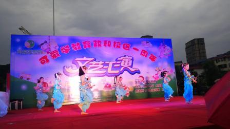 """政和县星期舞艺术培训中心——四级班""""异域风情"""""""