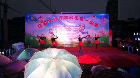 """政和县星期舞艺术培训中心——拉丁舞班""""往后余生"""""""