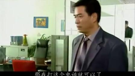 坐庄2操盘手 09-_高清