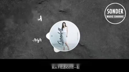 【抖音tiktok】《Wonderful U》抖音上很受欢迎的英文歌曲『中文翻译』