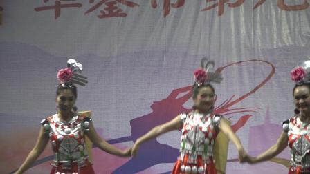 舞蹈《溪水哗哗》2019华蓥市艺术节双河小学片区赛