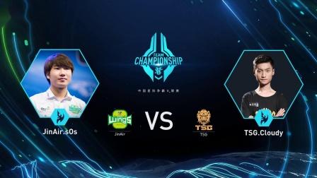 4月27日中国星际战队联赛第3轮 Jinair vs TSG 2019