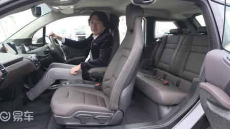 认识宝马i3纯电动车三 互联驾驶和辅助系统篇