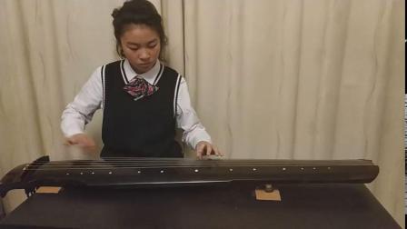 王语纤古琴独奏《三峡船歌》