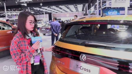 高颜值?上海大众首款小型SUV T-Cross亮相上海车展!