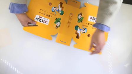 伴手粽子礼盒