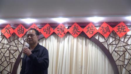 国家一级演员秦腔艺术家曹治中演唱秦腔《铡美案.包公》唱段-克拉玛依市文化馆举办戏曲培训班于2019年4月27日下午在文化街文化茶楼举办、