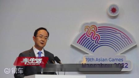 吉利汽车成为2022年杭州亚运会官方汽车服务合作伙伴