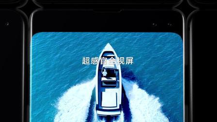 三星Galaxy S10开启全新时代广告片