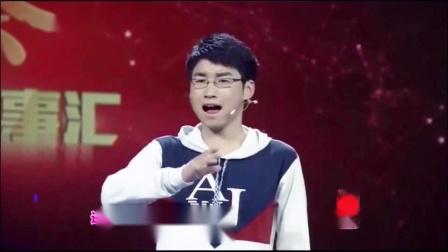 秦豫大赛徐通通个人专场02 演唱秦腔斩黄袍选段