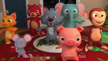 英语儿童歌谣《我们祝你圣诞快乐》