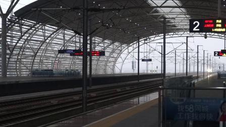 2019年3月2日,G1728次(上海虹桥站-大冶北站)本务中国铁路武汉局集团有限公司武汉动车段武汉动车运用所CRH380AL-2611无锡东站通过