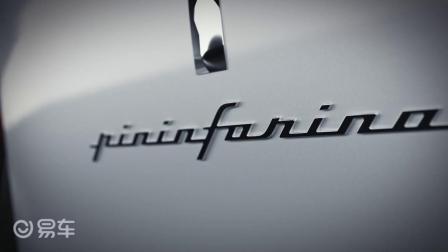 两家汽车公司倾力打造Karma Pininfarina GT