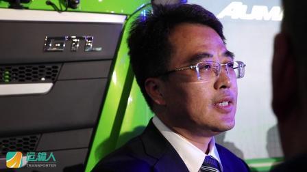歐曼2019款國六法規渣土車北京區域上市活動