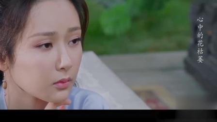 香蜜:旭凤魔化要娶魔族公主,锦觅大闹婚礼:你不能娶别的女人