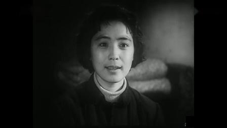 经典电影-【昆仑山上一棵草】1962-_高清