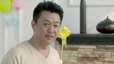 大结局:林舒为双胞胎孩子过生日,好欢乐,这时李晴却很想念兰馨