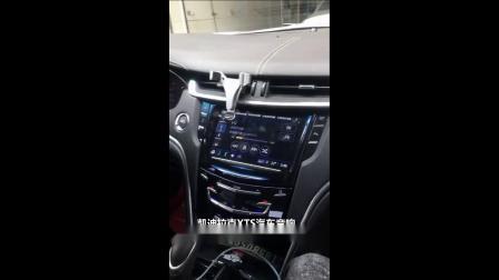 8凯迪拉克XTS汽车音响改装升级凯笛D818S 上车效果