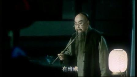 3-新编剧目《廉吏于成龙》入闽以来-电影片断