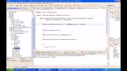 javaWeb课程day6-16-web工程中各类地址的写法
