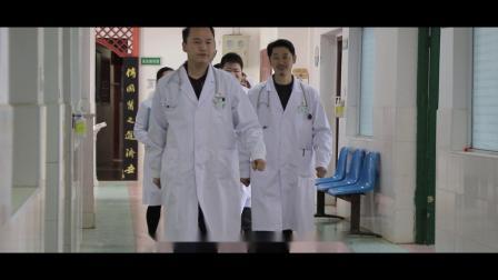 蒙泉镇中心卫生院宣传片