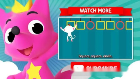 Shapes are all around-生活中的形状-Daring Panda Kids English Learning Center-Kids Engl